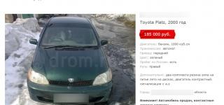 platz_2000_30052014_01